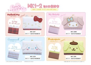 Trifold Wallet Sanrio Base Wallet