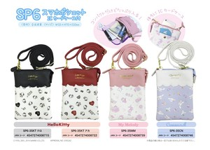 Sanrio Smartphone Pouch Card Attached Case
