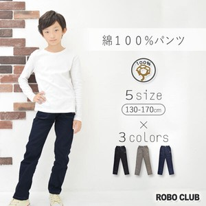 A/W for School Twill Pants