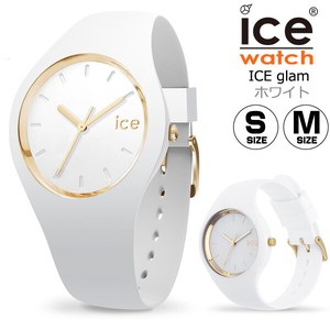 Ice Watch White Small Dear