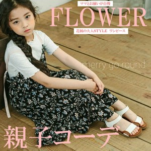 S/S Floral Pattern One-piece Dress Kids Trip Fashion 30cm