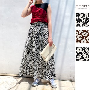Floral Pattern Gather Flare Skirt