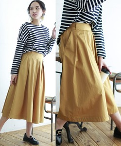 Cotton Twill Color Tuck Skirt