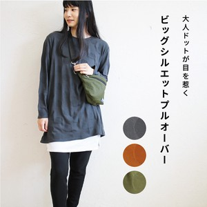 Dot Jacquard Tunic
