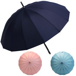 Ladies Plain 6 Pcs One push Umbrellas