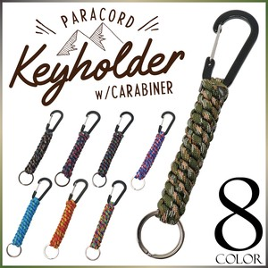 S/S Key Ring Karabiner Outdoor Good Water Resistant Endurance Colorful Accessory