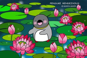 Pensuke Rendezvous postcard 73 [7lotus pond]