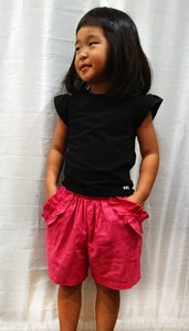 Frill Shor Pants Kids Toddler Girl