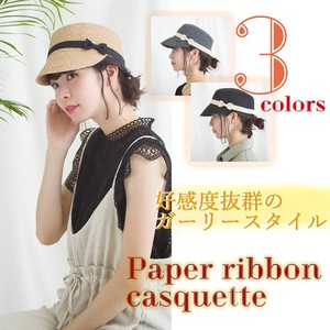 Popular Paper Ribbon Casquette