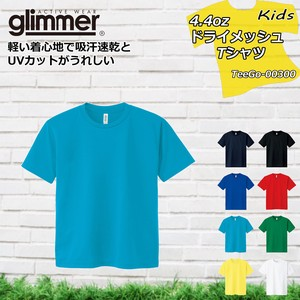 Plain Thin Short Sleeve Dry Mesh T-shirt Kids