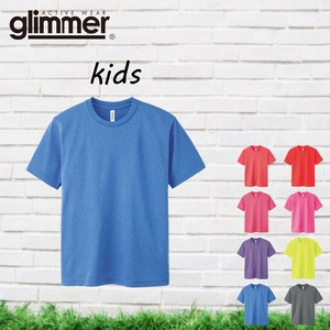 New Color Plain Thin Short Sleeve Dry Mesh T-shirt Kids