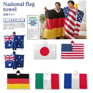 Sport National Flag Towel With Hood Poncho
