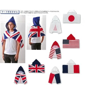 Sport National Flag Towel With Hood Towel