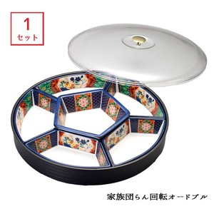Rotation Hors d'oeuvre Set Geisyun New Year Tray Party China Washoku Rotation