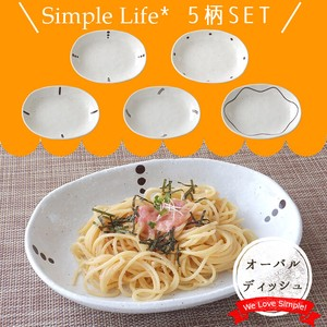 Simple Oval Dish Oval Plate Plate Plate Plates & Utensil