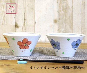 Multi Floral Pattern 2 Colors Modern Floral Pattern Bowl Soup Salad Mino Ware