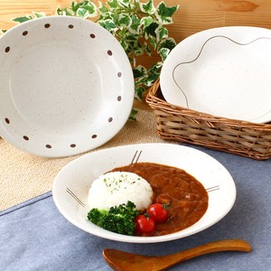 Simple Oval Curry Plate Oval Plate Pasta Plate Curry Plate Plate Pottery