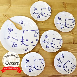 Hello Kitty Party Set Hello Kitty Front Birthday Christmas Celebration Gift