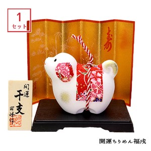 Good Luck Crape Zodiac Chinese Zodiac Ornament Interior Fortune Hand-Painted New Year