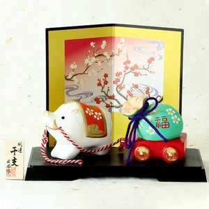 Bag Ornament Zodiac New Year Chinese Zodiac Fortune Decoration Pottery Better Fortune Bag