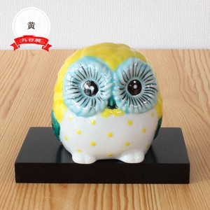 KUTANI Ware Wood Tray Owl Yellow 5 Ornament Interior Owl Owl Fortune Hand-Painted