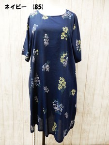 Rayon Flower One-piece Dress