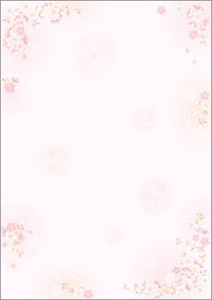 A4 Post Card Japanese Pattern Paper