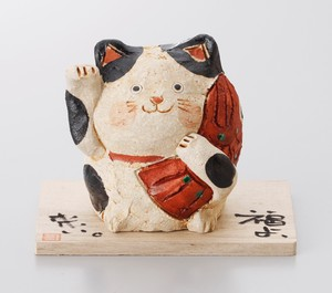 Better Fortune Beckoning cat