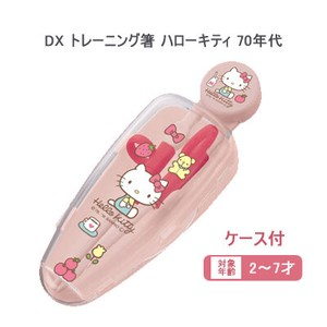 Training Chopstick for Kids Chopstick Hello Kitty Sanrio SKATER