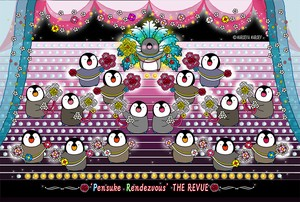Pensuke Rendezvous postcard  97 [the revue]