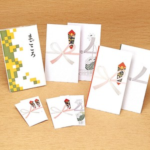 Gift Gift Money Envelope Set
