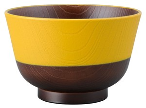 Japan Soup Bowl Bright Yellow Japanese Plates & Utensil