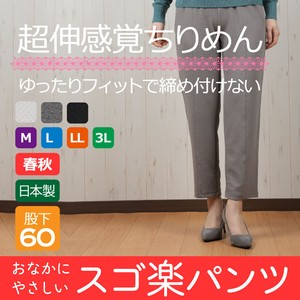 Soft Crape Waist Pants Ladies Free Pants