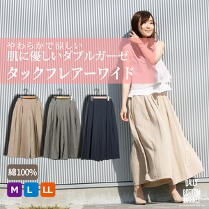 Natural Waist Double Gauze Pleats Gaucho Pants Like a Skirt Pants