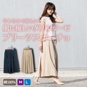 Skirt Natural Waist Cotton Pleats Gaucho Pants Like a Skirt Pants Ladies