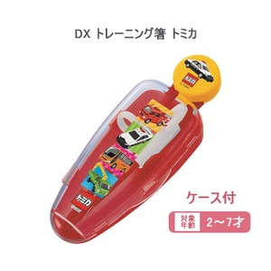 Training Chopstick for Kids Chopstick Tomica SKATER