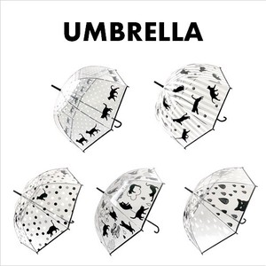 Period Vinyl Umbrella 5 Types