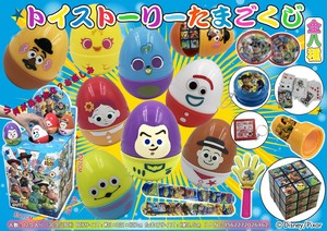 Event Birth Toy Story Egg