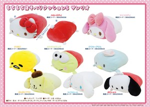 Soft Toy Sanrio Lying Down Cushion