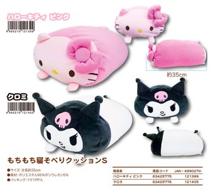 Soft Toy Lying Down Cushion Sanrio
