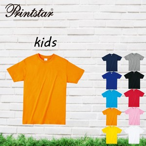 Plain Short Sleeve Thin Cotton T-shirt Kids
