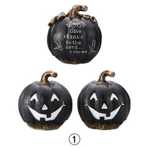 Pumpkin Objects Black Pumpkin Real Antique