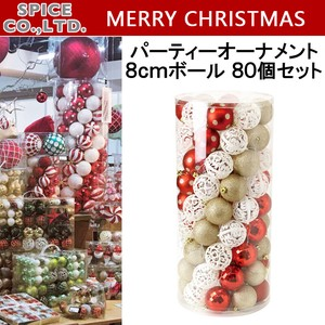 Christmas Party Ornament Ball 80 Pcs Set Red