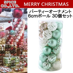 Christmas Party Ornament Ball 30 Pcs Set Pastel