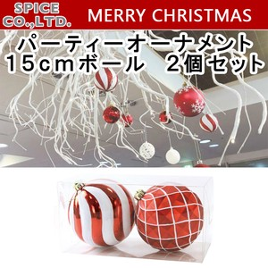 Christmas Party Ornament 15cm Ball 2Pcs set Red