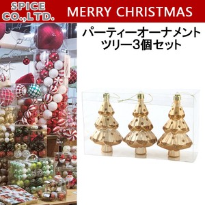 Christmas Items Party Ornament Tree 3 Pcs Set Bronze