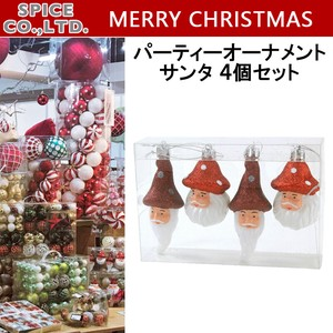 Christmas Items Party Ornament Santa 4Pcs set