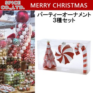 Christmas Items Party Ornament 3 Types Set Red