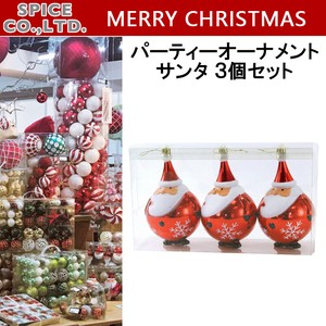 Christmas Party Ornament Santa 3 Pcs Set
