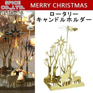 Christmas Items Rotary Candle Holder Gold Forest